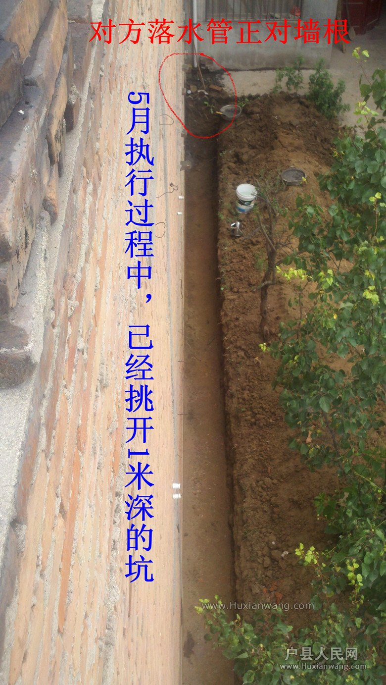 2013-05-16_13-25-47_900_副本_副本_副本.jpg