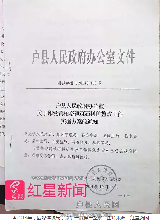 搜狗截图18年08月27日2353_7.png