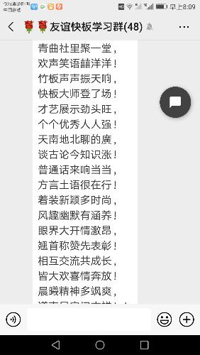 Screenshot_20190413-080955.png