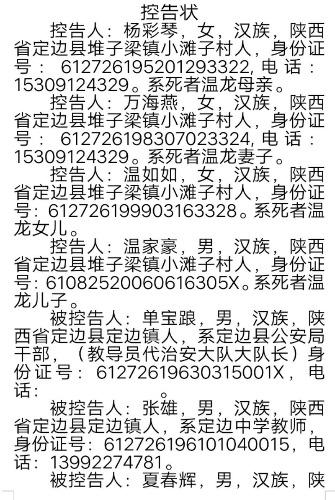 mmexport1554544452002.jpg