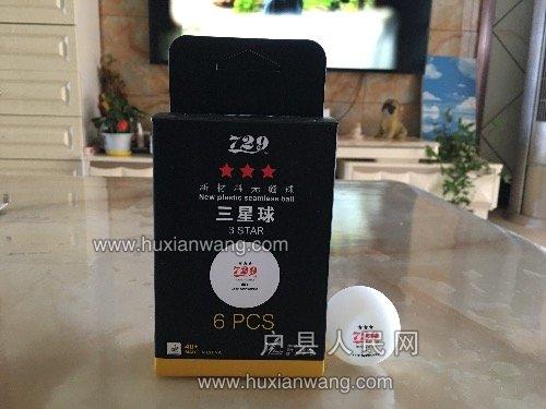 B89B6808-15AE-4F9C-AF0E-BC68EB6E7577.jpeg